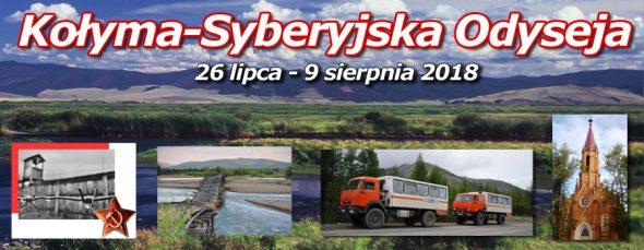 Siberia banner